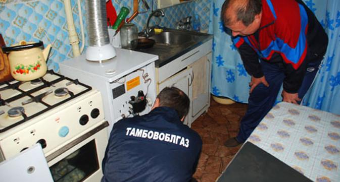Вице-губернатор Игорь Кулаков призвал управляющие компании и газовиков ответственно подойти к обслуживанию внутридомового газового оборудования