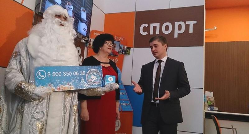 Новогодняя столица России – Тамбов слушает