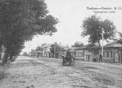 Семинарская улица