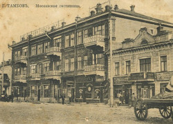 Московская гостиница