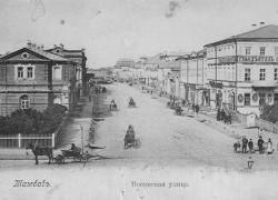 Носовская улица