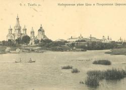 Набережная реки Цны и Покровская церковь