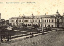 Гостиница «Европейская» (дом Шоршорова)