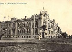 Гостиница Михайлова