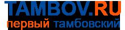 Тамбовский городской интернет-портал