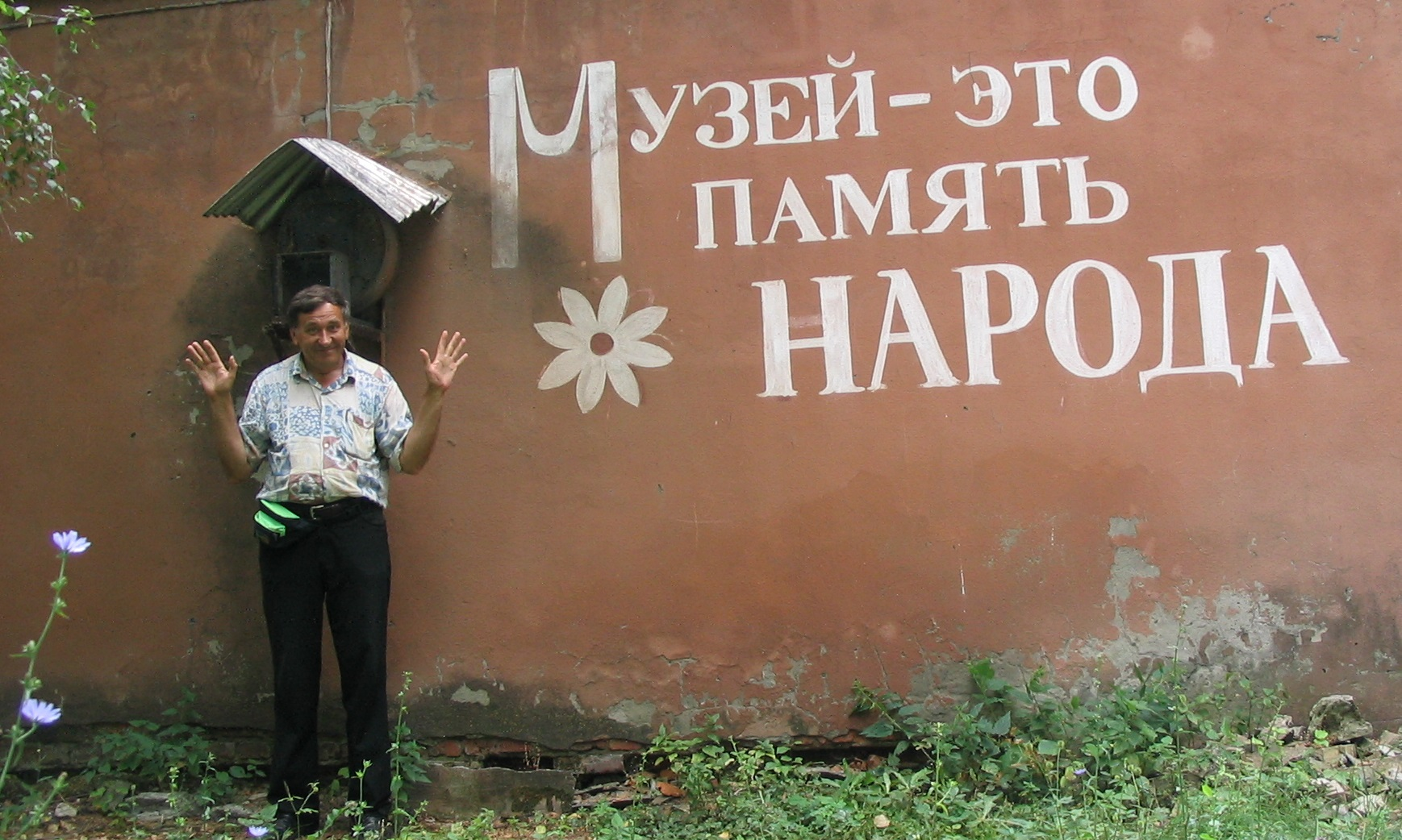 познакомиться с девушкой в тамбовской области