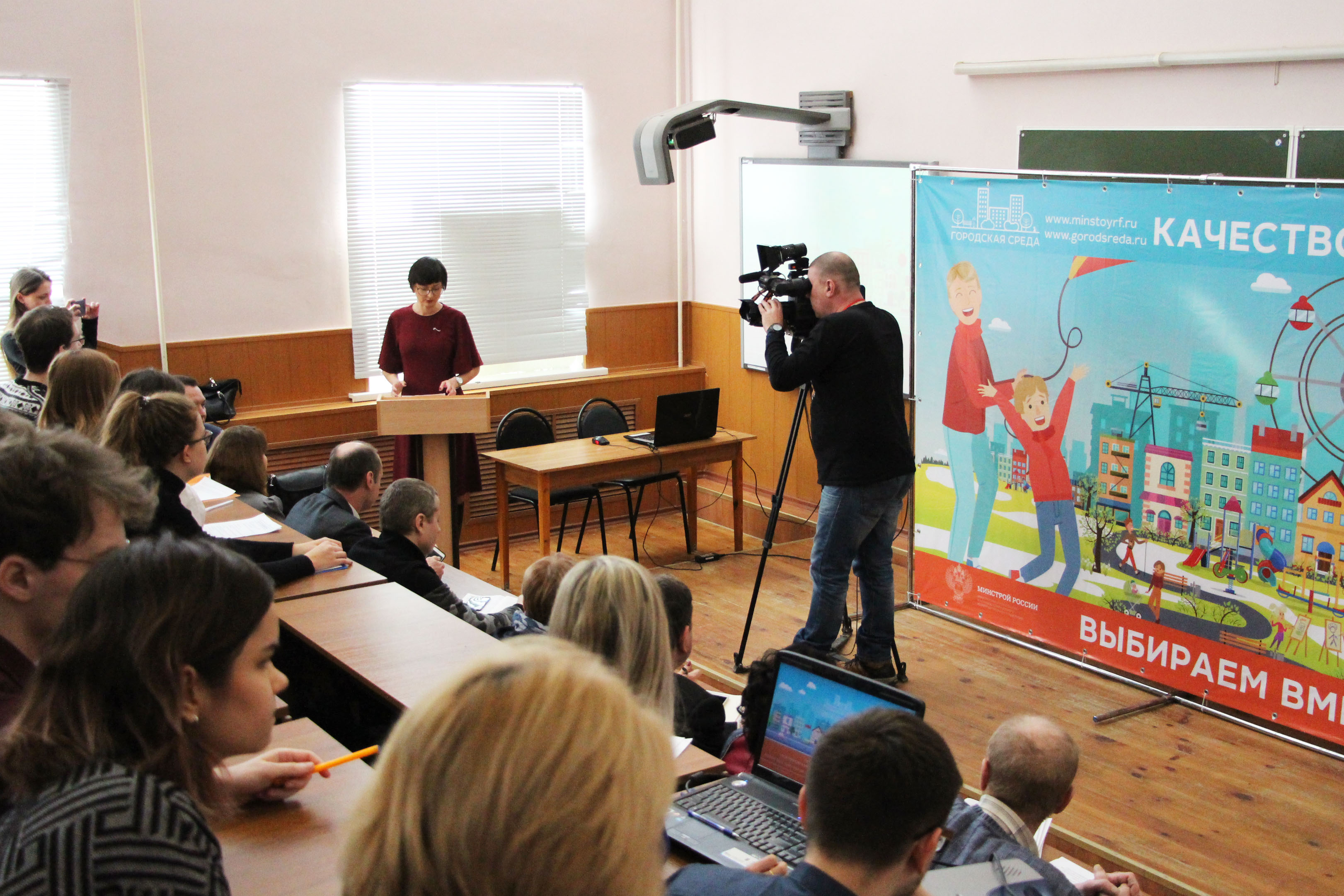 В ТГТУ презентовали проекты по благоустройству общественных территорий Тамбовской области