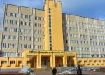 Городская поликлиника № 5 г. Тамбова