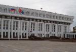 Администрация Тамбовской области