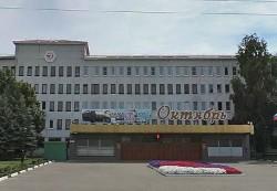 ОАО «Тамбовский завод «Октябрь»