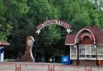 Парк культуры и отдыха Тамбова