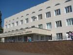 Городская детская поликлиника имени Валерия Коваля г.Тамбова
