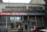 ЗАО «Завод Тамбовполимермаш»