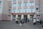 МАОУ лицей №14 города Тамбова
