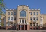 Тамбовский государственный университет имени Г.Р. Державина