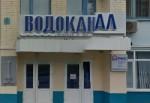 ОАО «Тамбовские коммунальные системы»