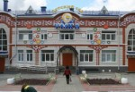 МБДОУ детский сад «Умка»